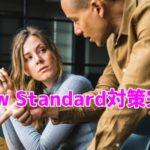 【ebay輸出】Below Standardを避けろ!アカウント評価を守る方法を解説